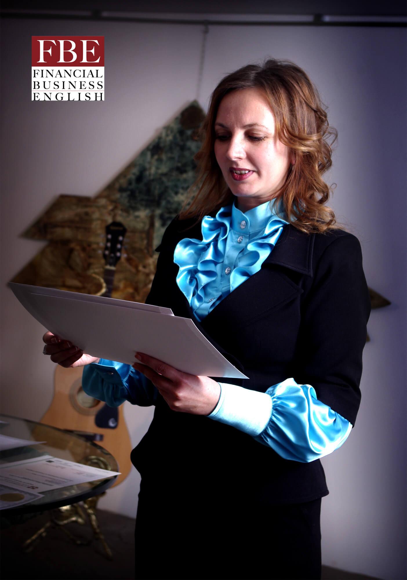 Елена Перерва